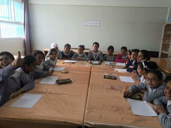 sahar's students